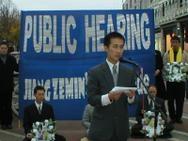 Zhao_Ming_speech.jpg